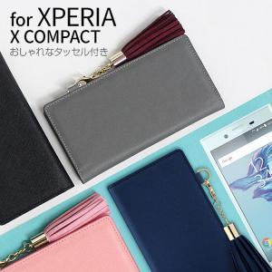 お取り寄せ Xperia X Compact ケース カバー 手帳型 DreamPlus Tassel Jacket ドリームプラス タッセルジャケット SO-02J スマホケース|option