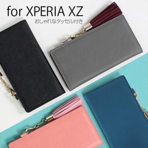 お取り寄せ Xperia XZ ケース カバー 手帳型 DreamPlus Tassel Jacket ドリームプラス タッセルジャケット エクスペリア エックスゼット SO-01 SOV34 601SO option
