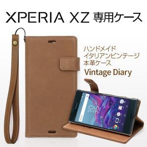 お取り寄せ Xperia XZ ケース 手帳型 ZENUS Vintage Diary ビンテージダイアリー エクスペリア エックスゼット SO-01J SOV34 601SO 本革 ストラップ付き|option