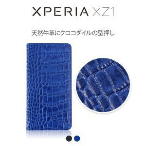 Xperia XZ1 ケース 手帳型 本革 GAZE Vivid Croco Diary ゲイズ ビビッドクロコダイアリー エクスペリア xz1 カバー レザー SO-01K SOV36 701SO お取り寄せ|option