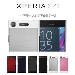 Xperia XZ1 ケース motomo INO Metal Bar モトモ イノメタルバー エクスペリア xz1 カバー SO-01K SOV36 701SO アルミ素材 お取り寄せ|option