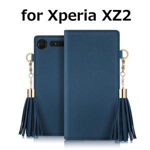 Xperia XZ2 ケース 手帳型 DreamPlus Tassel Jacket(ドリームプラスタッセルジャケット)エクスペリア エックスゼット カバー SO-03K SOV37 702SO お取り寄せ|option