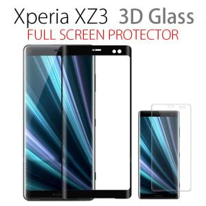 Xperia XZ3 液晶 ガラス フィルム 3D 曲面 フルカバー 耐衝撃 SO-01L SOV39 全面保護 強化ガラス|option