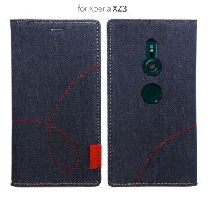 Xperia XZ3 ケース 手帳型 ZENUS Denim Stitch Diary(ゼヌス デニムステッチダイアリー)エクスペリア エックスゼット カバー お取り寄せ|option