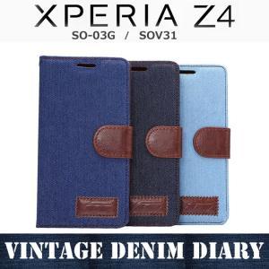 Xperia Z4 スマホケース ビンテージ デニムダイアリー 手帳型 Xperia Z4 SO 03G SOV31 option