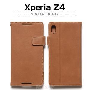 お取り寄せ Xperia Z4 ケース ZenusVintage Diary ゼヌス ビンテージダイアリー ケース カバー|option