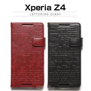 お取り寄せ Xperia Z4 ケース Zenus Lettering Diary ゼヌス レタリングダイアリー ケース カバー|option