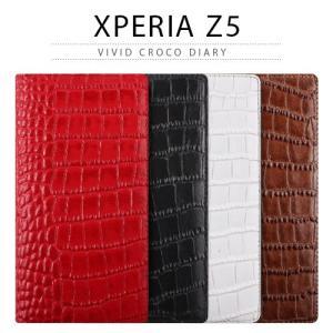 お取り寄せ ケース Xperia Z5 SO 01H SOV32 ケース カバー Xperia Z5 ケース カバー Vivid Croco Diary ゲイズ ビビッドクロコダイアリー 手帳型 ケース|option