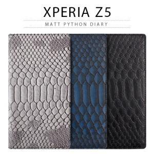 お取り寄せ Xperia Z5 SO 01H SOV32 ケース Xperia Z5 ケース カバー Gaze Matt Python Diary ゲイズ マットパイソンダイアリー 手帳型 ケース|option