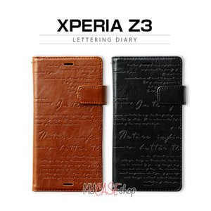 お取り寄せ xperia z3 ケース ZENUS Lettering Diary レタリング ダイアリー 手帳型 レザー ケース カバー|option