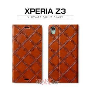 お取り寄せ xperia z3 ケース ZENUS Vintage Quilt Diary 手帳型 レザー ケース カバー|option