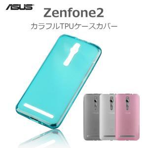 ZenFone2 スマホケース カラフルTPU ケース カバー ASUS ZenFone 2 ZE551ML ケース カバー|option