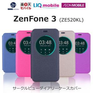 ZenFone 3 スマホケース サークルビューダイアリーケース カバー ASUS ZE520KL|option