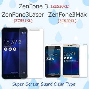 ZenFone 3 ZenFone 3 Laser ZenFone 3 Max フィルム 液晶保護フィルム スクリーンガード 保護フィルム|option