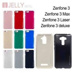 ZenFone3 ケース Zenfone 3 DELUXE カバー Zenfone 3 laser Zenfone3 MAX mercury METALi-JELLY 耐衝撃 ケース カバー ASUS|option