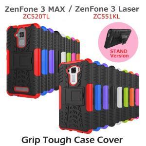 ZenFone 3 MAX ZenFone 3 Laser ケース グリップ タフ スタンド ケース カバー ZC520TL AC551KL ASUS スマホケース|option