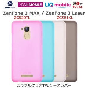 ASUS ZenFone 3 MAX ZenFone 3 Laser ケース カラフルクリアTPU ケース カバー ZC520TL AC551KL|option