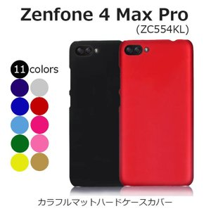 Zenfone 4 Max Pro ケース Zenfone4 Max Pro カバー スマホケース ...