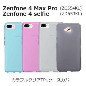 Zenfone 4 Selfie ケース Zenfone 4 Max Pro カバー スマホケース ...