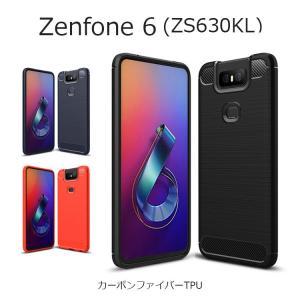Zenfone6 ケース Zenfone6 カバー Zenfone 6 ZS630KL ケース Ze...