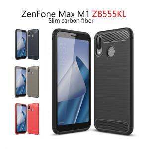 カーボンファイバー TPU ケースカバー ASUS ZenfoneMaxM1 ZB555KL   A...
