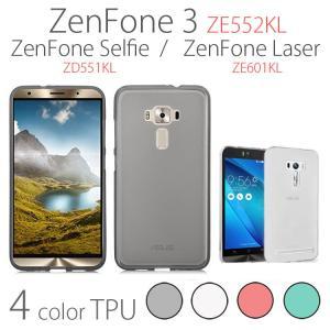 ZenFone 3 ZenFone Selfie ZenFone 2laser スマホケース 4color カラフル TPU ケース カバー ASUS ZenFone ZE520KL ZE552KL ZD551KL ZE601KL|option