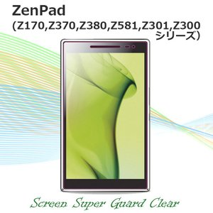 ZenPad 10 ASUS 保護フィルム ZenPad 8.0 ZenPad 3 液晶保護 ZenPad 7 クリア シート Z301MFL Z300C Z300M Z380KL Z380M option