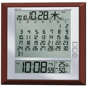 セイコー マンスリーカレンダー機能搭載掛置兼用...の関連商品8