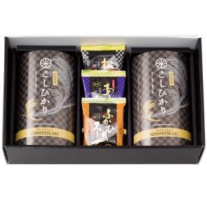 初代田蔵 新潟県産こしひかり 至福の一杯贅沢お吸物ギフトセット APMFA-25【APMFA-25】 送料込み|oquru