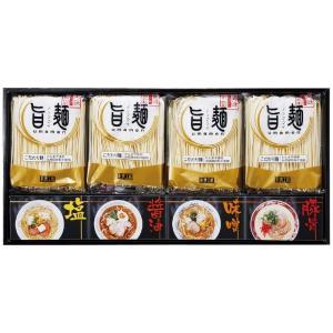 福山製麺所「旨麺」 ラーメン・スープセット UM-BE【UM-BE】 送料込み|oquru