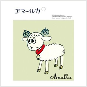アマールカ ステッカー A 巻き毛 |アマールカグッズ|or-box