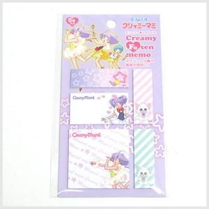 魔法の天使クリィミーマミ クリィミー付箋メモ/変身|文具|or-box