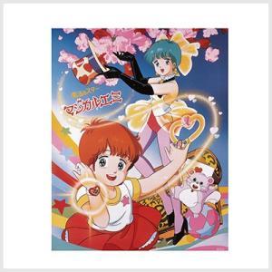魔法のスターマジカルエミ 魔法少女シリーズミニポスター/エミ|or-box