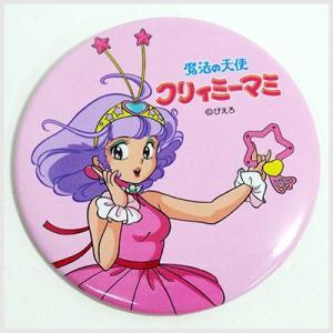 魔法の天使クリィミーマミ  魔法少女シリーズ缶バッジ/マミ アクセサリー or-box