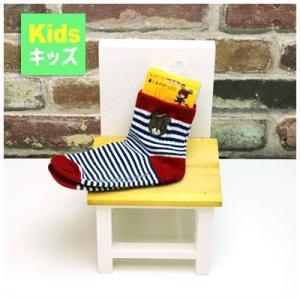 3点999円税抜|くまのがっこう 刺繍ボーダー キッズソックス(紺ボーダー)|子供用|or-box