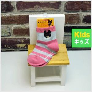 3点999円税抜|くまのがっこう 刺繍ボーダー キッズソックス(PKボーダー)|子供用|or-box