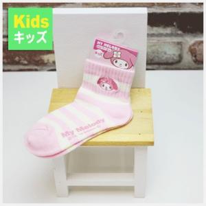 3点999円税抜|マイメロディ キッズ刺繍キッズボーダーソックス(PKボーダー)|or-box