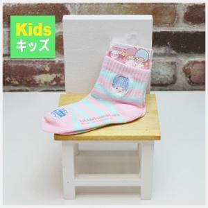 3点999円税抜|キキララ キキ&ララ 刺繍キッズボーダーソックス(PK×水色)|or-box