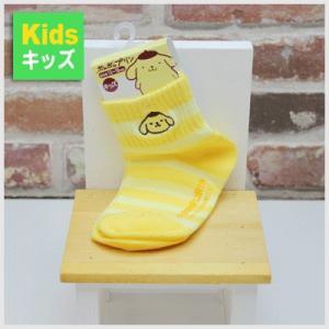 3点999円税抜|ポムポムプリン 刺繍キッズボーダーソックス(黄色ボーダー)|or-box