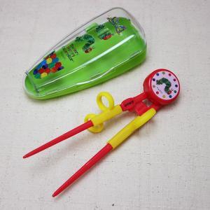 はらぺこあおむし ダイカットトレーニング箸デラックス ケース付き箸 or-box