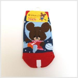 3点999円税抜|くまのがっこう キッズソックス(つきへいく)|子供用|or-box