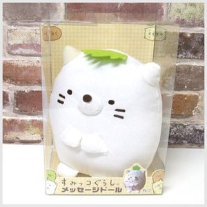 すみっコぐらし メッセージドール(ねこ)/寄せ書きぬいぐるみ|or-box