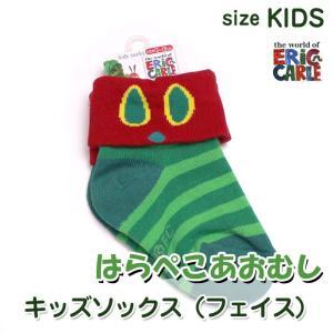 3点999円税抜|はらぺこあおむし キッズソックス (フェイス)|or-box