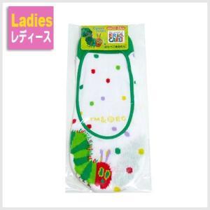 3点999円税抜|はらぺこあおむし カバーソックス(ドット緑)|レディース靴下|or-box