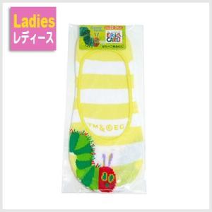 3点999円税抜|はらぺこあおむし カバーソックス(ボーダー黄色)|or-box