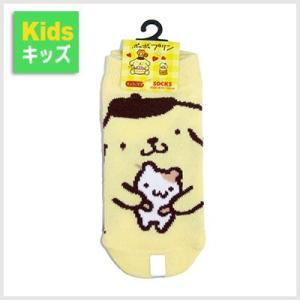 3点999円税抜|ポムポムプリン キッズソックス(アップ・YE)|子供用|靴下|or-box