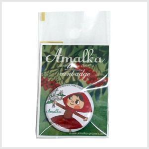 アマールカ缶バッジSサイズ(女の子)|アマールカグッズ|or-box