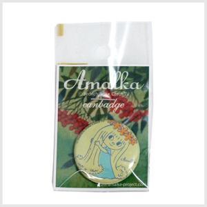 アマールカ缶バッジSサイズ(アマールカ緑)|アマールカグッズ|or-box