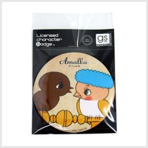 アマールカ 缶バッジ XLサイズ(アマールカと鳥)|アマールカグッズ|or-box