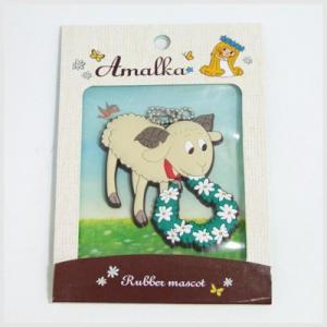 アマールカ ラバーマスコット (巻き毛 シープ 羊)|or-box